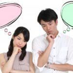 オススメの婚活イベントの申込タイミングのアイキャッチ画像|大阪で婚活イベント(婚活パーティーや趣味コン)なら一期一会