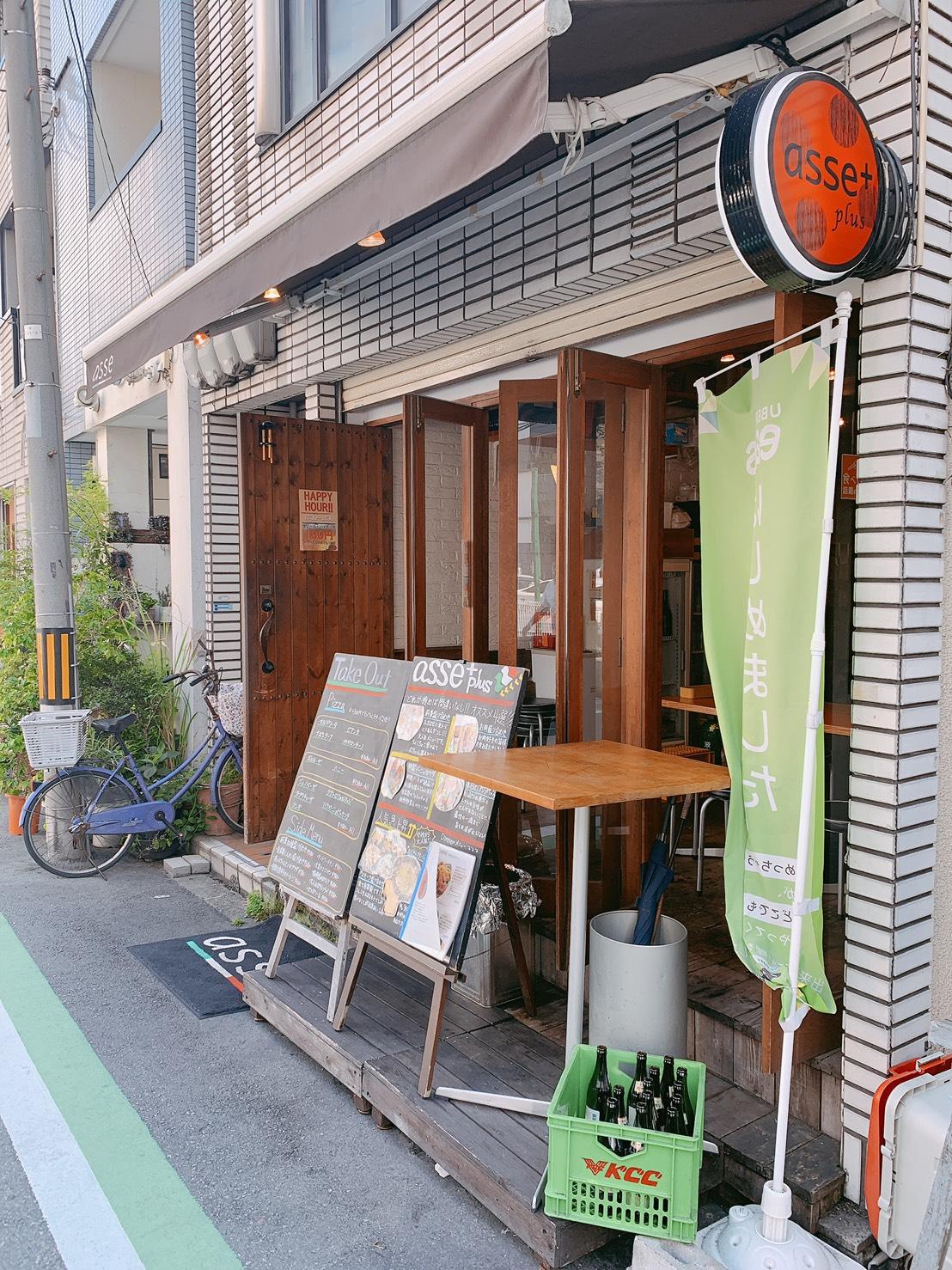asse+plusの外観|婚活パーティー会場|大阪で婚活イベント(婚活パーティーや趣味コン)なら一期一会