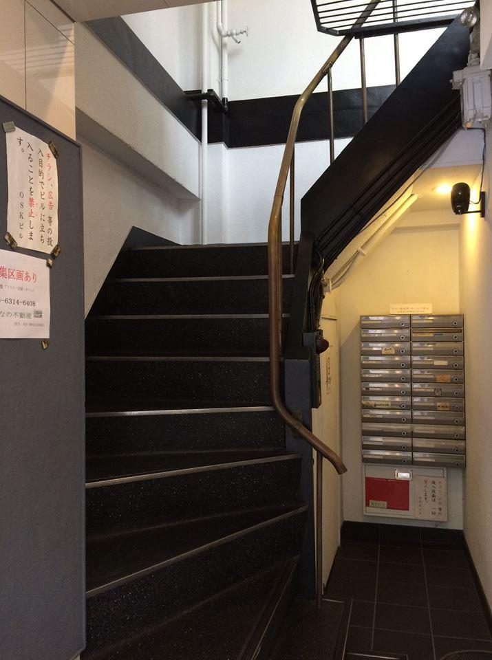 ボルダリングジムrocaへの階段|趣味コン会場|大阪で婚活イベント(婚活パーティーや趣味コン)なら一期一会